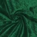 Panne de velours vert au rouleau